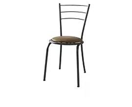 Cadeira HANA