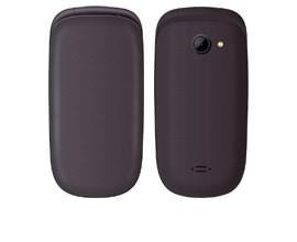 Telemóvel Dual SIM MAXCOM MM818